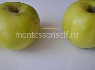 Скрепляем яблоки