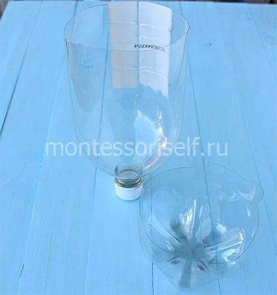Срезаем часть бутылки
