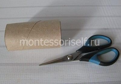 Рулончик от туалетной бумаги