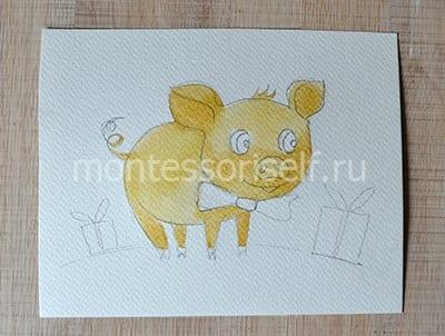 Желтая свинка