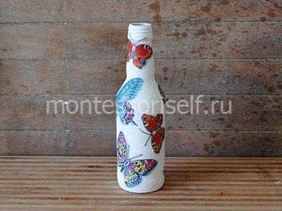 Распределяем картинки по бутылке