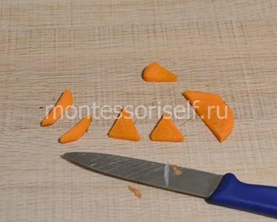 Треугольники, полукруг и полоски