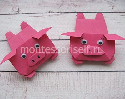 Свинки оригами из бумаги