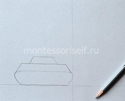 Рисуем горизонт и очертания танка