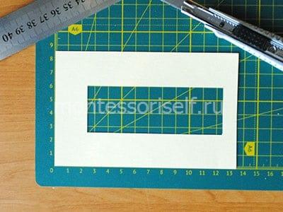 Прямоугольник из белой бумаги