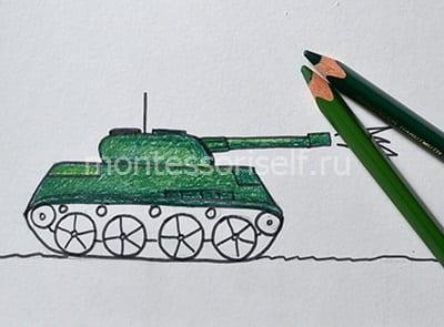 Раскрашиваем корпус и дуло танка