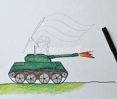 Рисуем танкиста с флагом