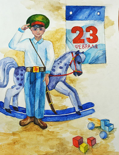 Рисунок на 23 с мальчиком, лошадкой и игрушками