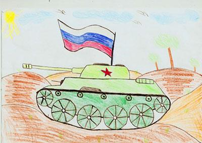"""Рисунок """"Русский танк в окопах"""""""