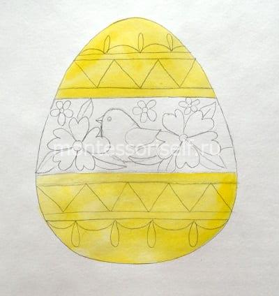Раскрашиваем в желтый цвет