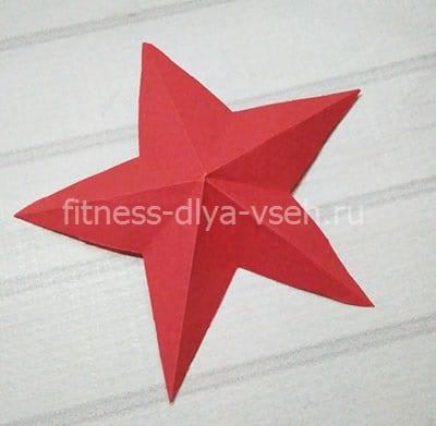 Звезда оригами из бумаги