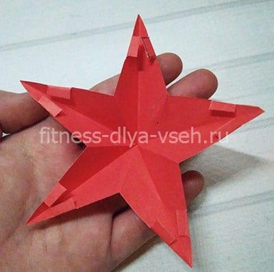 Звезда с пятью лучиками