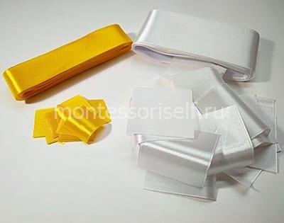 Вырезаем квадратики из желтой и белой ленты