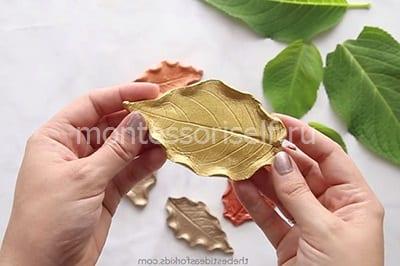 Окрашиваем листики