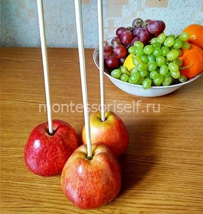 Насаживаем все яблочки