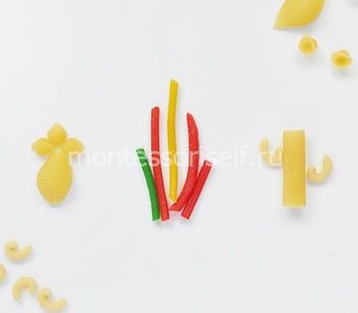 Тонкие длинные макароны