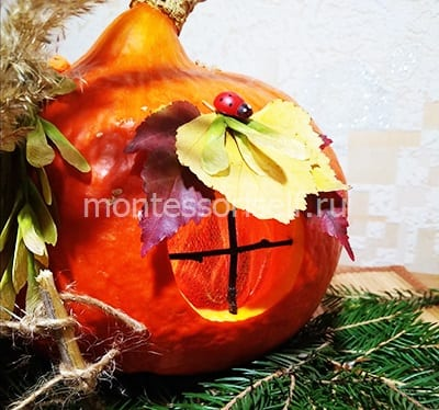 Домик из тыквы своими руками фото пошагово