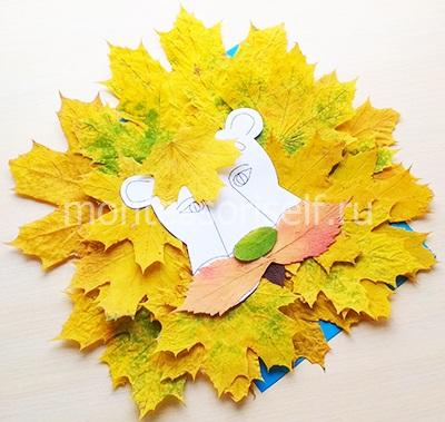 Поделка лев из осенних листьев