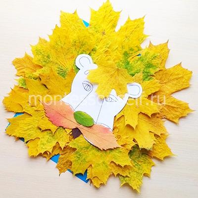 Аппликация лев из листьев