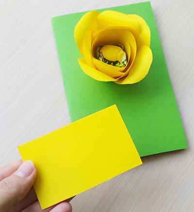 Вырезаем прямоугольник из бумаги