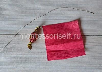 Материалы для изготовления ягодки