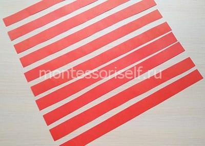 Полоски из красной бумаги