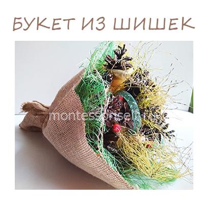 Осенний букет из шишек: поделка в садик и школу (мастер-класс с пошаговым фото)