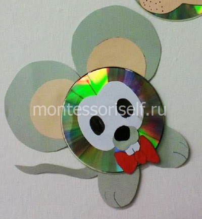 Мышка из диска с лапками