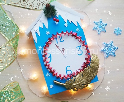 Новогодние часы из бумаги