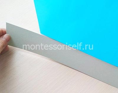 Полоска из картона