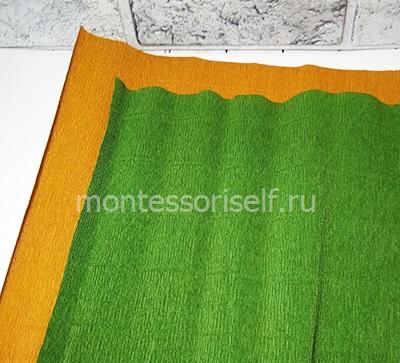 Зеленая и коричневая бумага