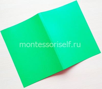 Складываем зеленый лист бумаги