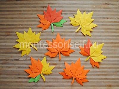 Осенний лист оригами