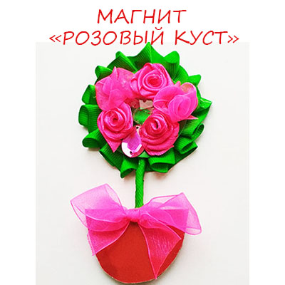 Магнит на 8 марта и День Матери своими руками: мастер-класс с пошаговым фото
