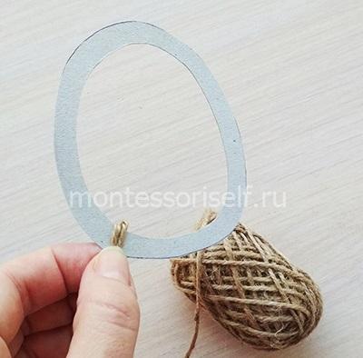 Обматываем овал веревкой
