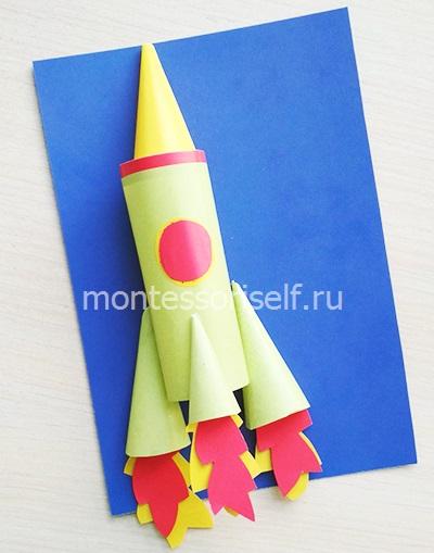Украшение ракеты