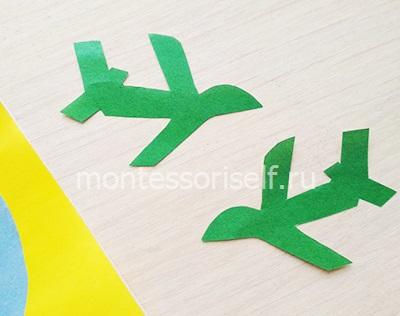 Вырезаем самолетики