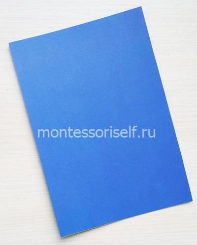 Синий картон