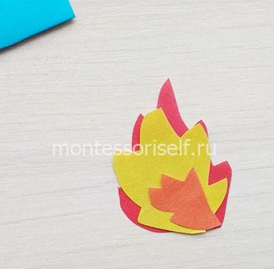 Склеиваем пламя между собой
