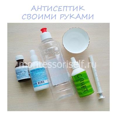 Как сделать антисептик для рук в домашних условиях: рецепт антисептика 2020