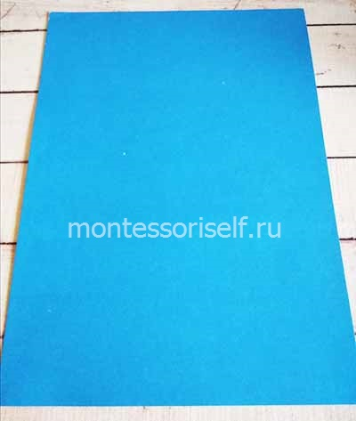 Лист голубого картона