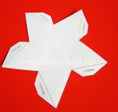 Звезда из бумаги (со сгибами)