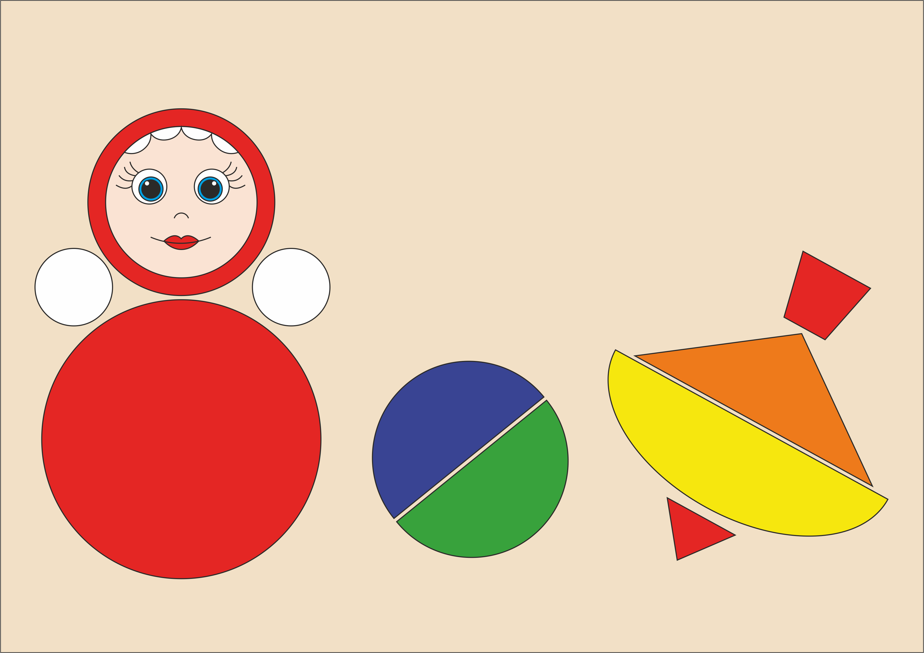 """Рисунок """"Игрушки из геометрических фигур"""""""