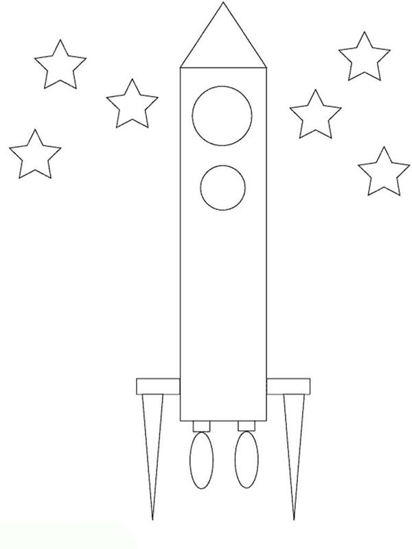 """Рисунок """"ракета"""""""
