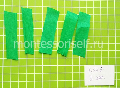Детали из зеленой креповой бумаги
