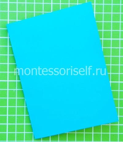 Складываем лист бумаги