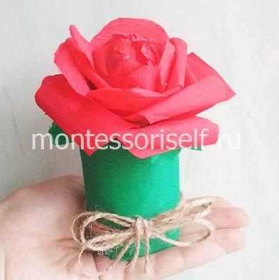 Цветок из бумаги для мамы 3