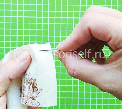 Собираем ткань на нитку