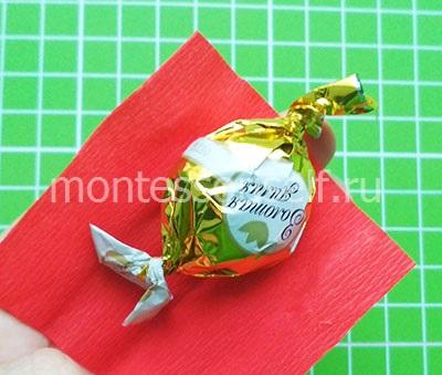 Заворачиваем конфету