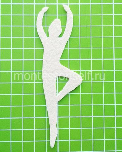 Вырезаем фетровую балерину